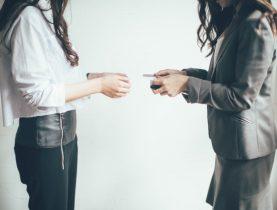 【女性経営者限定】名刺交換・情報交換会~ビジネスの人脈が広がる~  開催日 3月14日(木) 20:00~】【募集5名~10名程度】