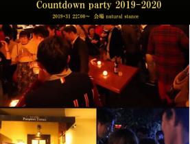 12月31日 広島カウントダウン 異業種交流会